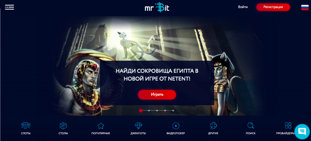 mr bit casino bonus