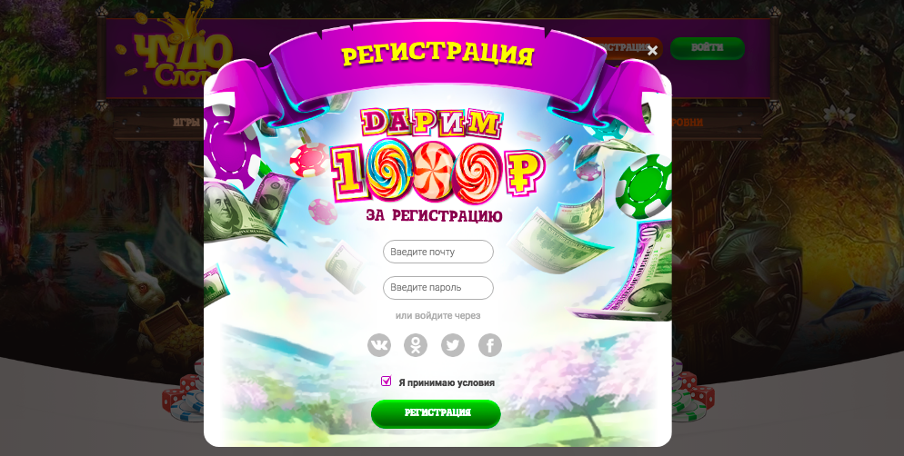 Poker приколы video in casino